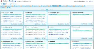 2013-03-21 0.38 のイメージ