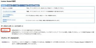 2013-03-21 0.31 のイメージ