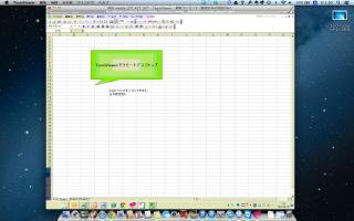 スクリーンショット 2013-04-28 1.30.42
