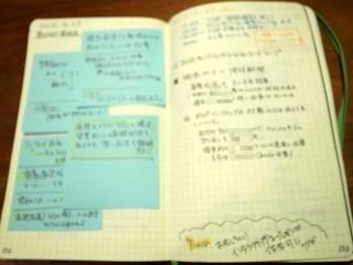 2013-04-25 0.23 のイメージ