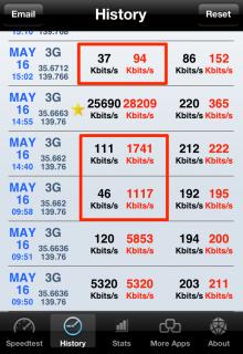 2013-05-18 23.28 のイメージ