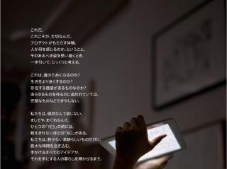 2013-06-23 1.02 のイメージ