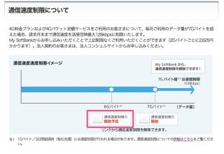 2013-06-08 0.27 のイメージ